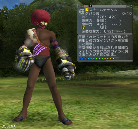 Haruru_6026