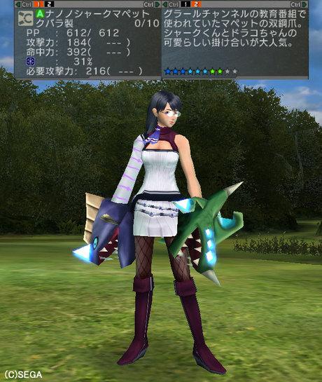 Haruru_6028