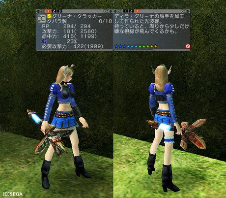 Haruru_6029