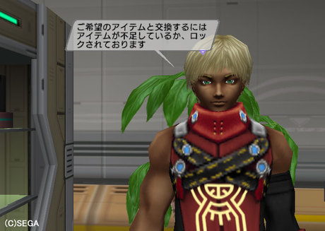 Haruru_6030