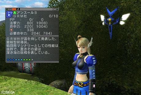 Haruru_6033