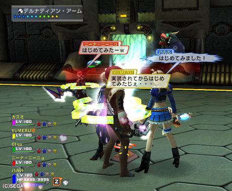 Haruru_6035