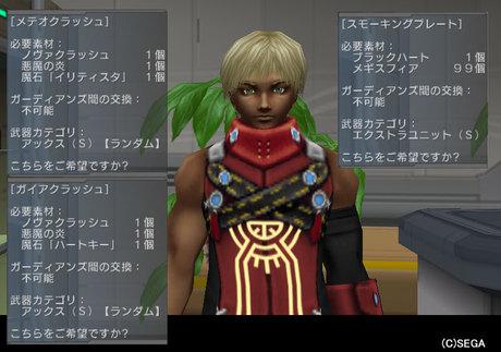 Haruru_6066
