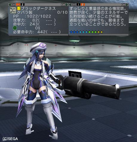 Haruru_6073