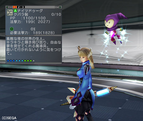 Haruru_6074