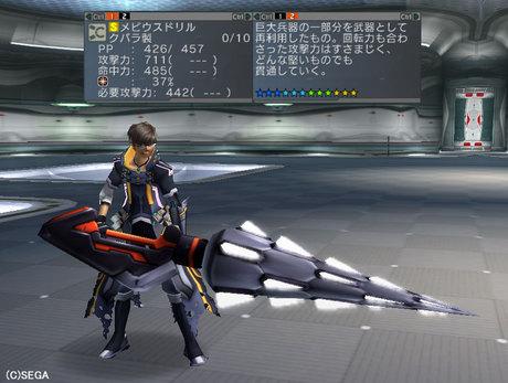 Haruru_6076