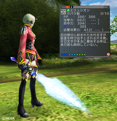 Haruru_6091