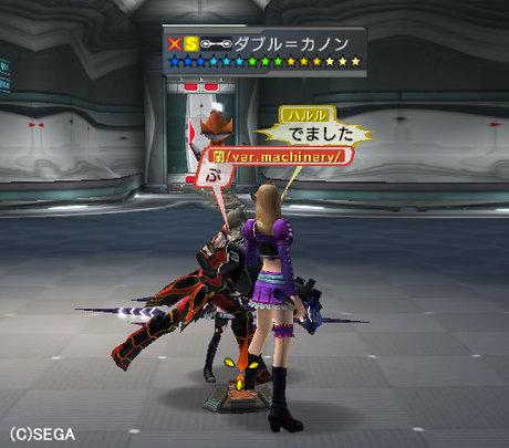 Haruru_6092