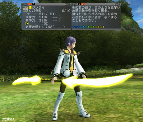 Haruru_6124
