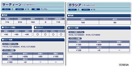 Haruru_6140