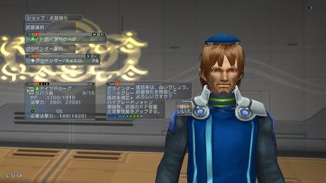 Haruru_6161