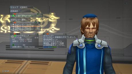 Haruru_6163