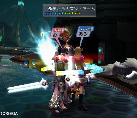 Haruru_6166