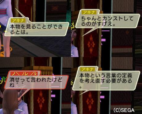 Haruru_6167