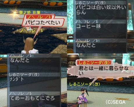 Haruru_6170