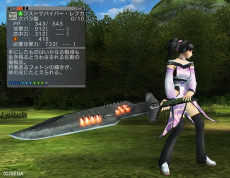 Haruru_6175