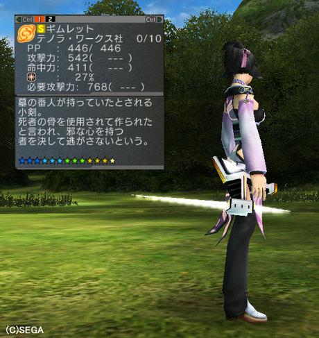 Haruru_6176