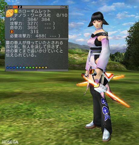 Haruru_6177