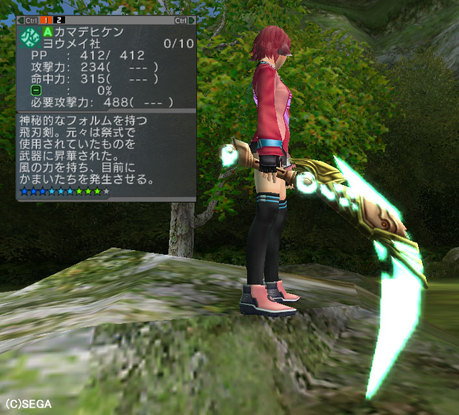Haruru_6185