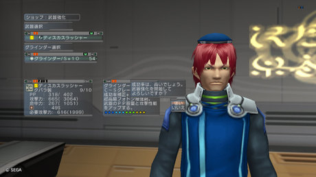 Haruru_6200