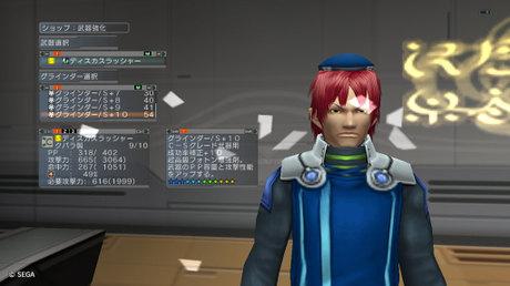 Haruru_6201