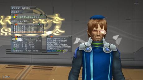 Haruru_6205