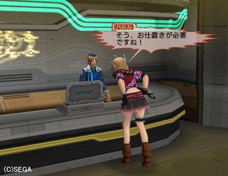 Haruru_6206