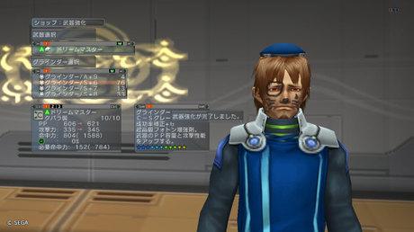 Haruru_6207