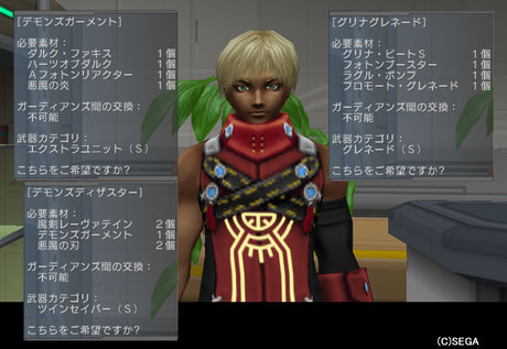 Haruru_6212