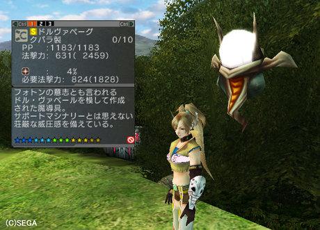 Haruru_6274