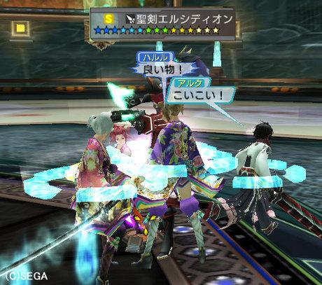 Haruru_6282