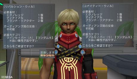 Haruru_6285