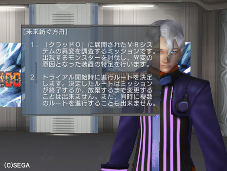 Haruru_6287