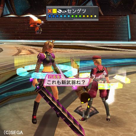 Haruru_6290