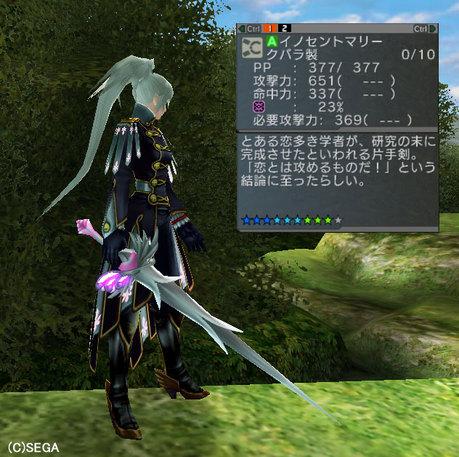 Haruru_6298