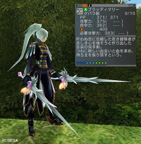 Haruru_6299