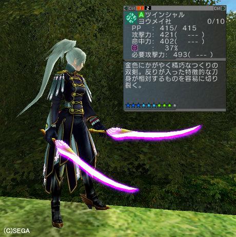 Haruru_6300