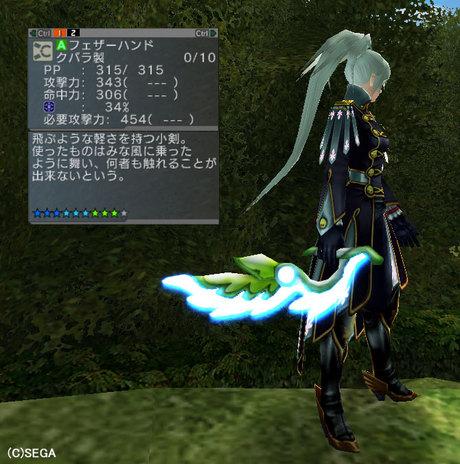 Haruru_6301