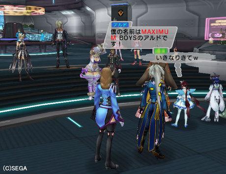 Haruru_6340