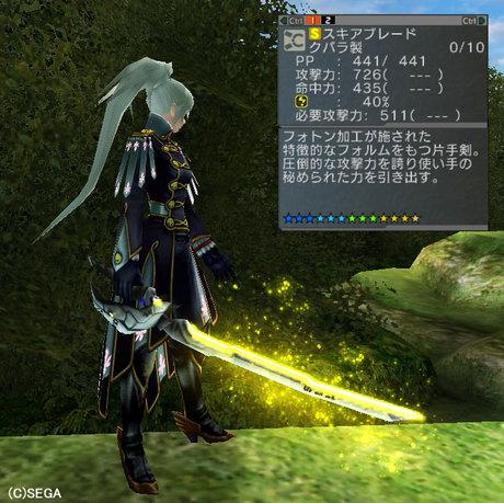 Haruru_6303