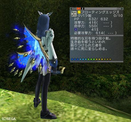 Haruru_6311