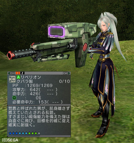 Haruru_6320