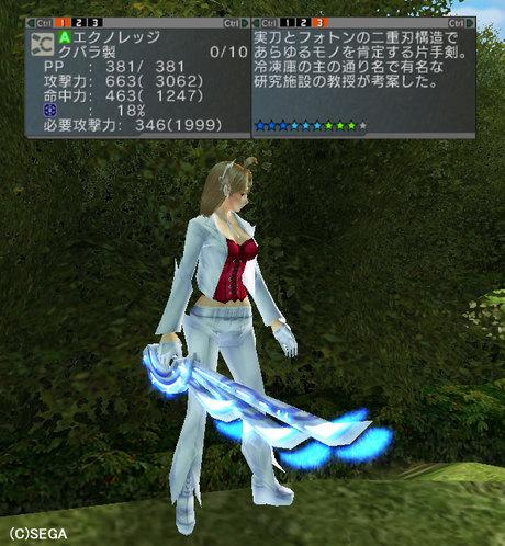 Haruru_6321