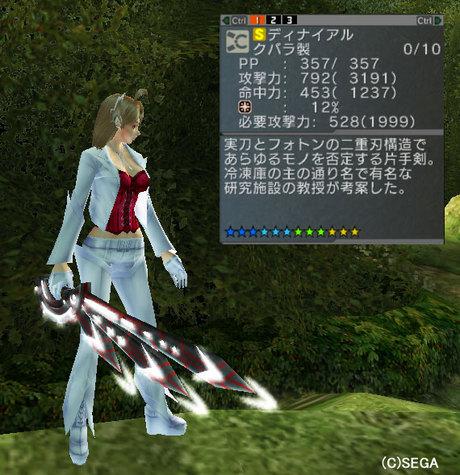 Haruru_6325