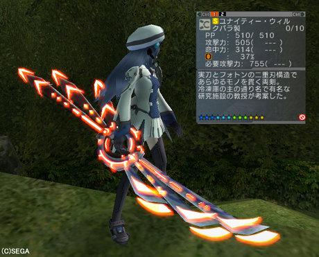 Haruru_6297