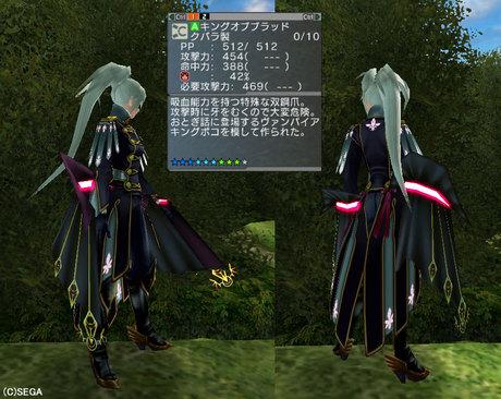 Haruru_6305