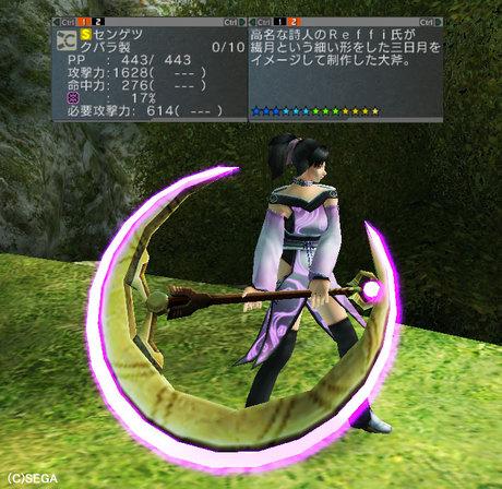 Haruru_6326