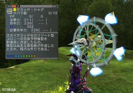 Haruru_6331