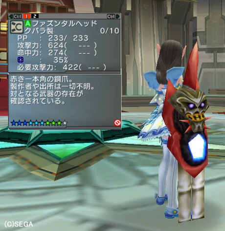 Haruru_6357