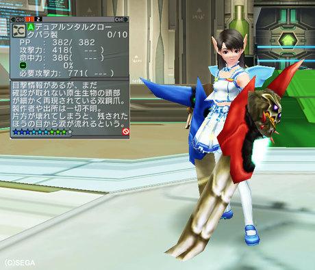 Haruru_6358